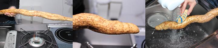 自然薯調理画像
