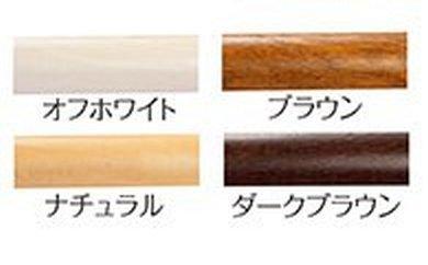 木製ブラインド(巾45cm~×丈30cm~)の特産品画像