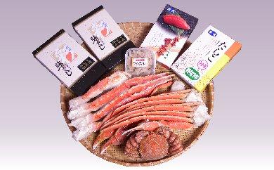 三大蟹スペシャルセットの特産品画像