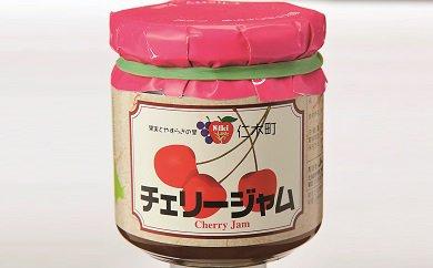 仁木町産ジャムセット(桜桃2個・りんご2個、プルーン1個、ブルーベリー1個)の特産品画像