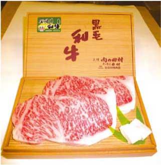 北海道産 美幌和牛サーロイン(ステーキ用)230g×2枚箱詰の特産品画像