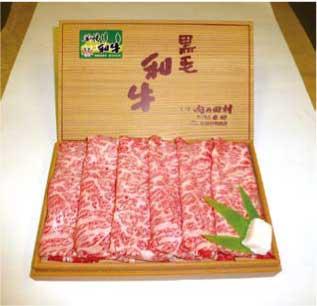 北海道産 美幌和牛特選肩ロース(すき焼き・しゃぶしゃぶ用)900g箱詰の特産品画像