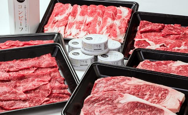 十勝ハーブ牛食べ尽くしセットの特産品画像