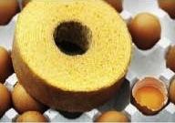 イーハトーブのお菓子な木やわらかバウム&イギリス海岸ハードバウムの特産品画像