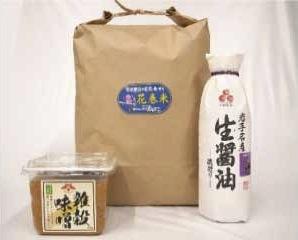 花巻産ひとめぼれ5kgと佐々長醸造の味噌・醤油の特産品画像