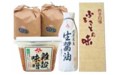 花巻産ひとめぼれ10kgと佐々長醸造の味噌・醤油の特産品画像