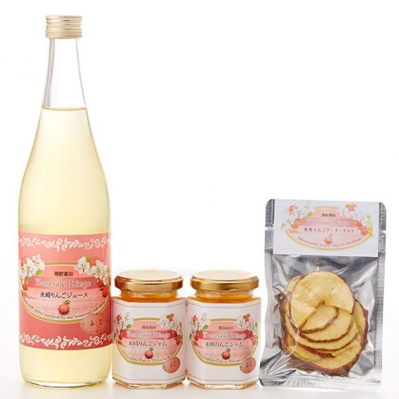 米崎りんごバリエの特産品画像