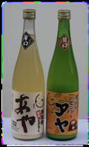 浄法寺どぶろくセットの特産品画像