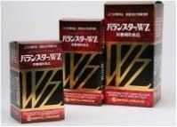 バランスターWZ 260粒の特産品画像