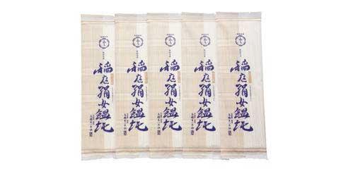 稲庭うどん2人前×5袋の特産品画像