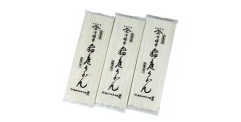稲庭うどん3束の特産品画像