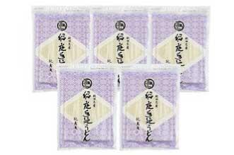 稲庭手延べうどん 300g×5袋の特産品画像