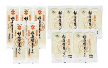 稲庭宝来うどん半生2人前×5袋 乾麺2人前×5袋の特産品画像