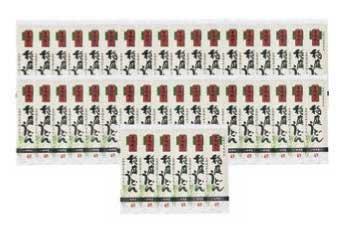 稲庭うどん 一人前小包装セット72束の特産品画像