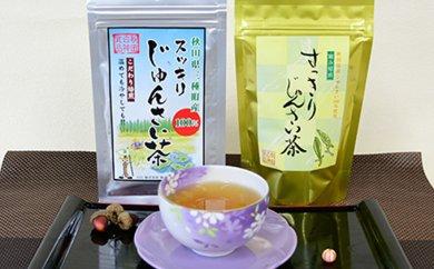 すっきりじゅんさい茶の特産品画像