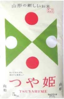 つや姫5kg×2袋の特産品画像