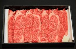 山形牛焼肉用(ロース)の特産品画像