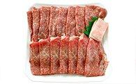 いしかわ牛 モモ肉焼肉用の特産品画像