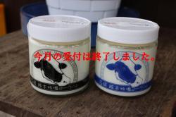 鈴木牧場 自家製ヨーグルト10個セットの特産品画像