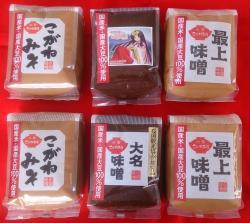 味噌パックセットの特産品画像