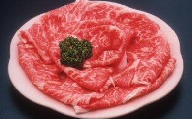 厳選栃木牛!ロース肉900gの特産品画像