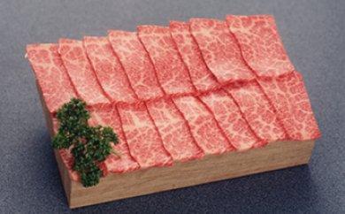 厳選栃木牛!バラ肉900gの特産品画像