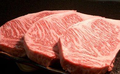 厳選栃木牛!厚切りサーロインステーキの特産品画像