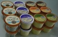 生乳仕立てアイスクリーム24個セットの特産品画像
