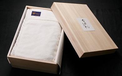 富岡シルク毛布の特産品画像