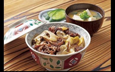 赤城牛すき焼き丼の具(下仁田葱入り)5個詰合せの特産品画像