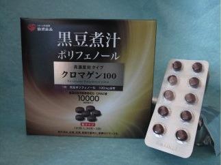 黒豆ポリフェノール含有食品 高濃度粒タイプ クロマゲン100の特産品画像