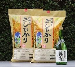 野田市産黒酢米15kgと日本酒「勝鹿」720ml×6本の特産品画像