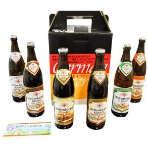 東京ドイツ村入園無料招待券・ドイツビール6本セットの特産品画像
