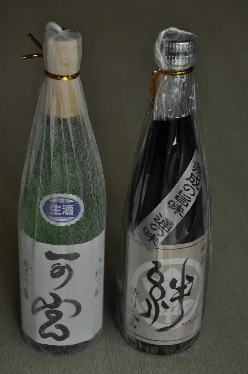 地酒の特産品画像