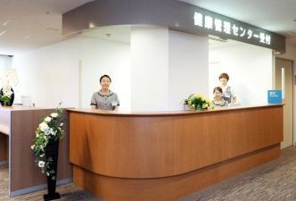 金沢医科大学病院人間ドック 1泊2日コースの特産品画像