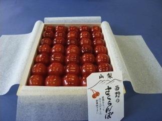 ハウスさくらんぼ「高砂」桐箱入りの特産品画像