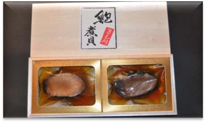 天然大ぶり「あわびの煮貝」 2個の特産品画像