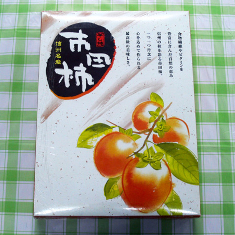市田柿(干し柿)の特産品画像
