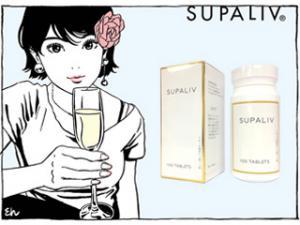 飲酒サポートサプリメント【SUPALIV】 ボトルサイズの特産品画像