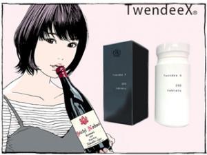 エイジングケアサプリメント【TwendeeX】 ボトルサイズの特産品画像