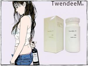 エイジングケアサプリメント【TwendeeM】 ボトルサイズの特産品画像