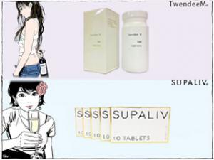 【TwendeeM】 ボトルサイズ&【SUPALIV】白箱セットの特産品画像
