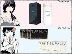 【TwendeeX】ボトルサイズ&【SUPALIV】白箱&黒箱付き!の特産品画像