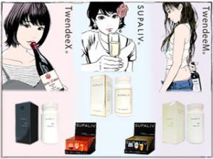 選べるボトルサイズ3本セット【SUPALIV】黒箱&オレンジ箱付きの特産品画像