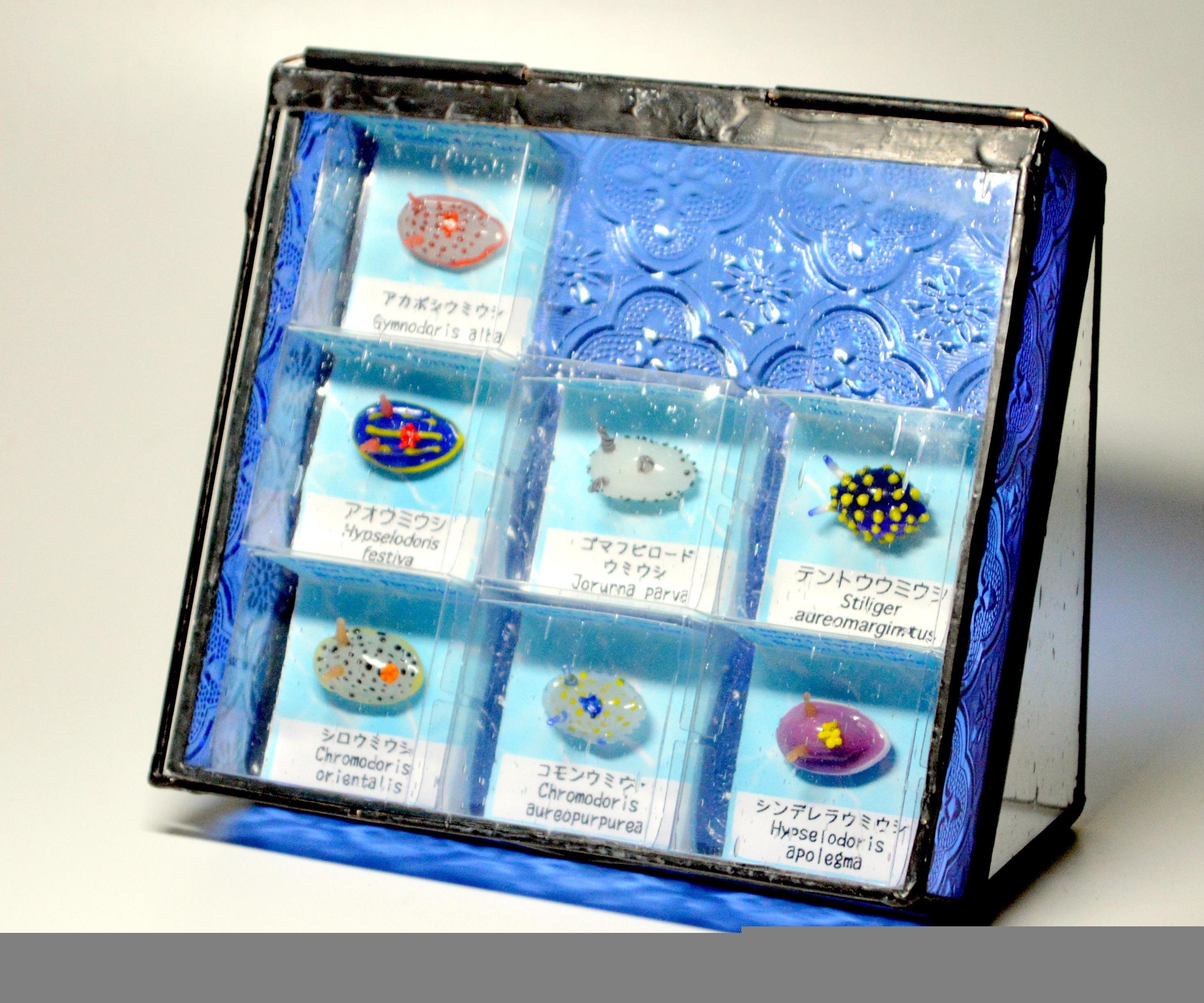 「海の宝石箱」ガラスのウミウシセットの特産品画像