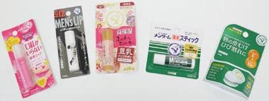近江兄弟社メンターム リップクリーム使いくらべセットの特産品画像