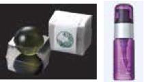 濃厚美容液&ぷるぷる美容液石鹸セットの特産品画像
