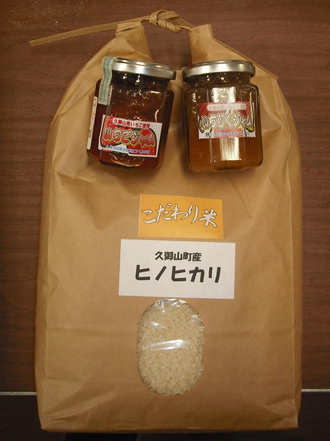 お米とジャム セットの特産品画像
