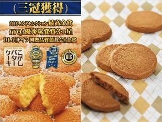 こがしバターセットA【むか新】の特産品画像