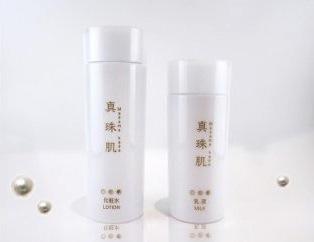 真珠肌保湿セットの特産品画像